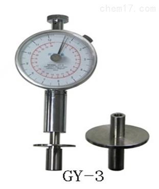 GY-3指针式果实硬度计 水果硬度仪