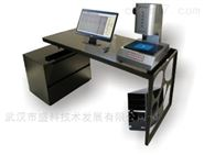 SK-TYS30型数码低倍投影仪