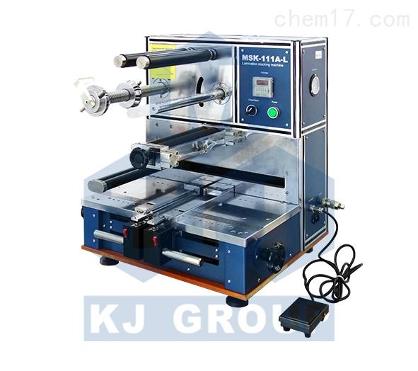 MSK-111A-L 半自动叠片机