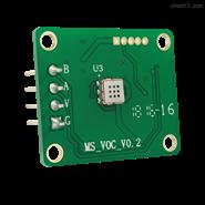 半导体异味传感器模组 MS-VOC