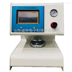 PBS-01纸张耐破强度测试仪