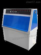ZN-P模拟紫外线杀菌紫外光老化试验箱厂家
