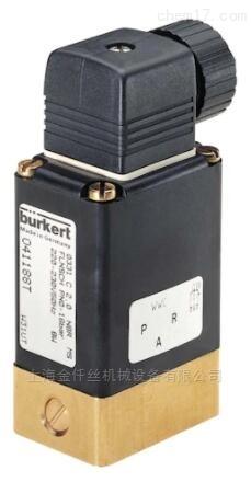 解析德国BURKERT衔铁电磁阀0331类型