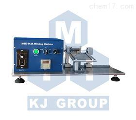 MSK-112A 手动卷绕机