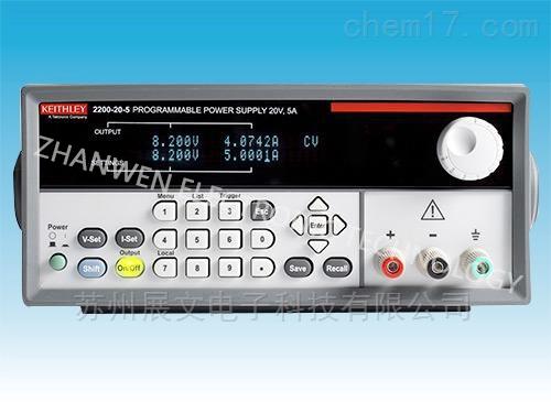 泰克可编程直流电源Keithley 2200系列