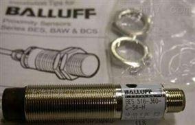 BALLUFF接近开关型号