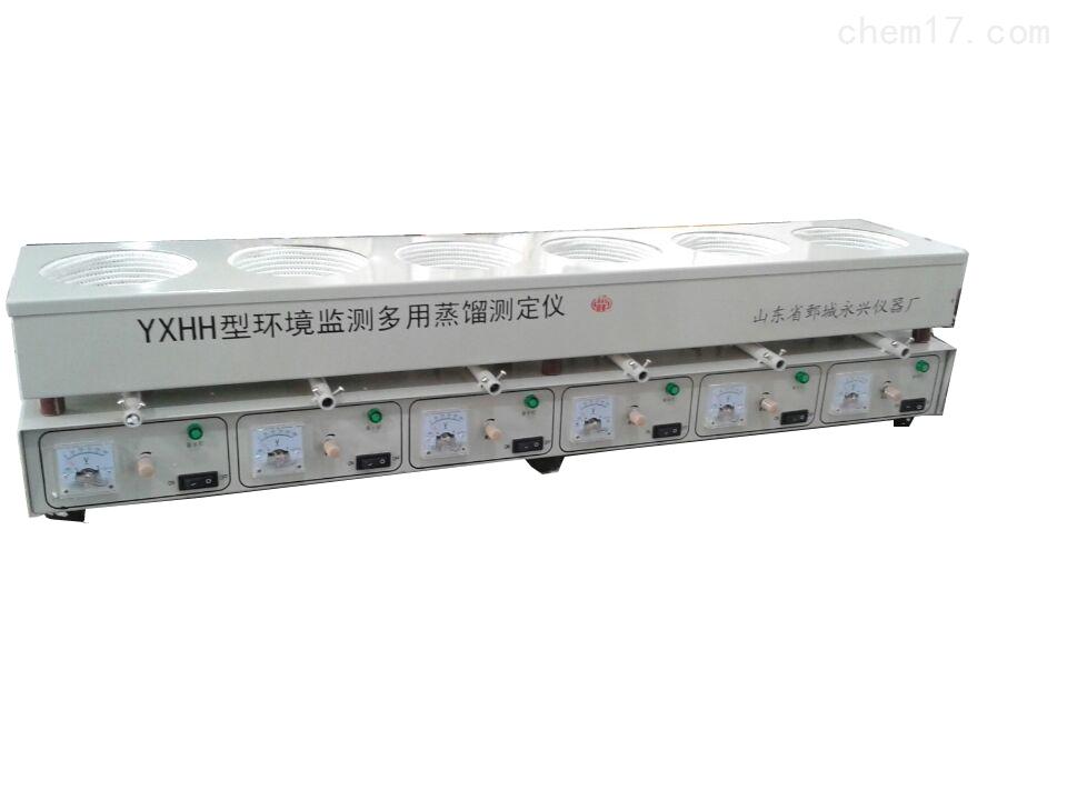 六联1000ml环境监测多用蒸馏测试仪器