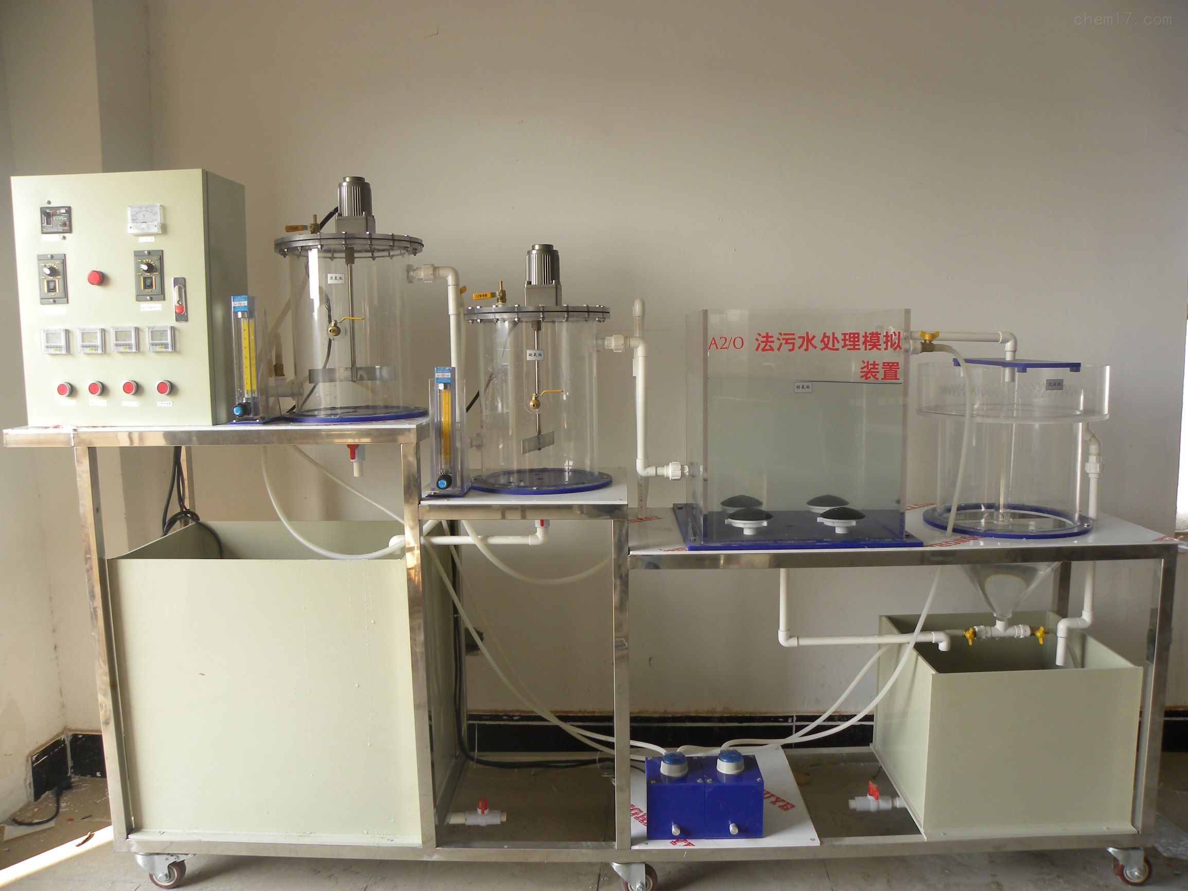 A²/O工艺城市污水处理模拟实验装置