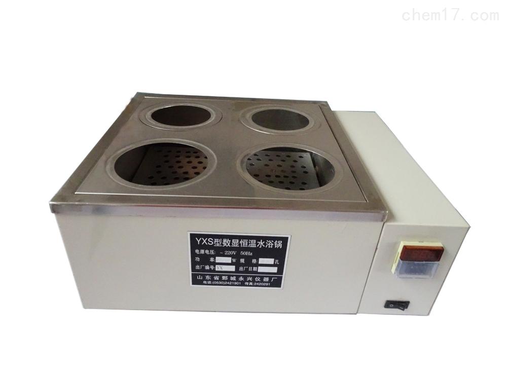 化验室蒸发干燥专用数显恒温水浴锅