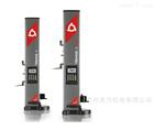 瑞士Trimos數顯測高儀V5-700 蘇州特約店