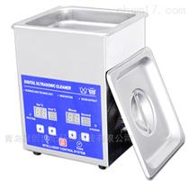 JC-QXS-2L2L超声波清洗器