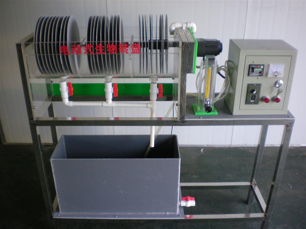 电动生物转盘处理装置