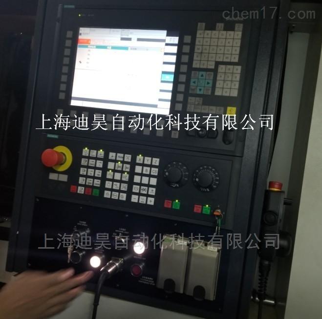 西门子840D数控系统上电显示300500故障维修