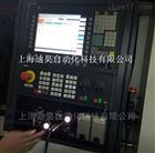 西门子840DSL数控系统镗床231129维修