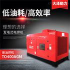 TO400A-J400A柴油静音发电电焊机