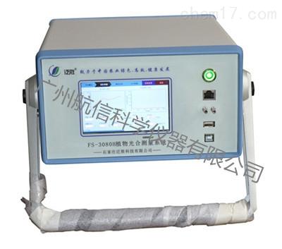 FS-3080H植物光合测量系统 便携式光合仪