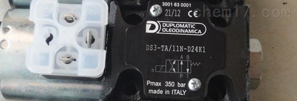 意大利迪普马电磁阀北京销售