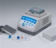 净信实验室制冷型干式恒温器金属浴