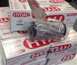 進口賀德克HYDAC濾芯的使用方法