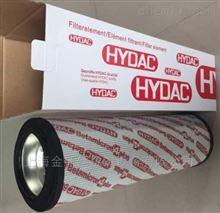 德国贺德克HYDAC液压滤芯价格报价