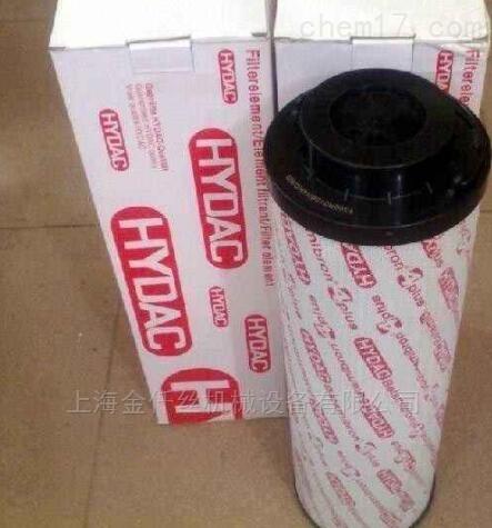 德国HYDAC滤芯0110D005BN3HC型号