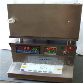 GYW-III(0.1g)焦炭水分快速分析仪