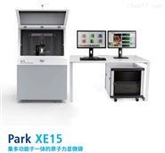 帕克Park XE15原子力显微镜