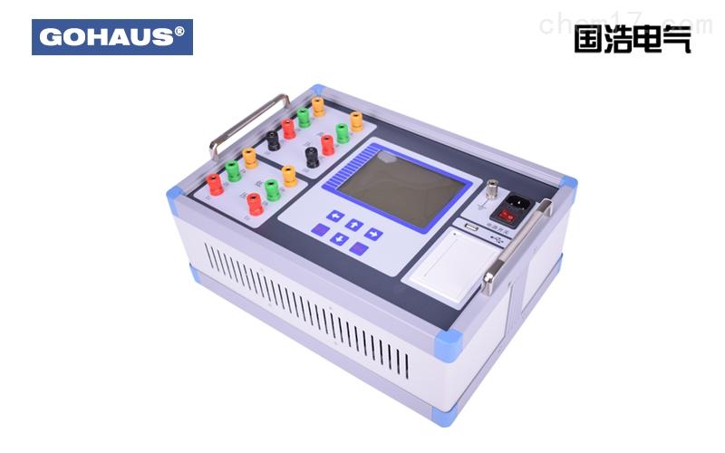 三通道10A变压器直流电阻测试仪