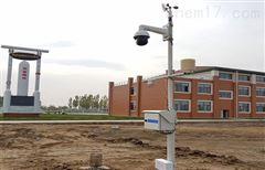 在线风速风向视频监控系统JCF-3000介绍价格