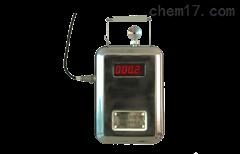 粉尘浓度传感器GCG1000(C)全国发货