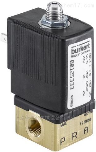 分享德国BURKERT直动式电磁阀分类