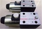 阿托斯电磁阀SDHI-0631一级经销