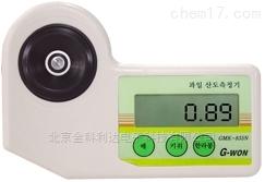 GMK-835N水果酸度测定仪韩国G-WON*