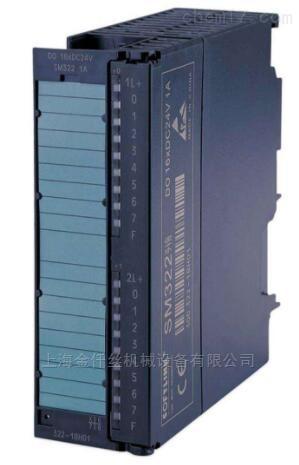 西门子S7-1500PLC模块产品详情