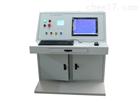 GSNY微機型一體式工頻耐壓試驗裝置