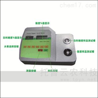 SAM-706AC水果糖酸一体机