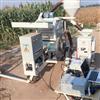 谷物小区测产系统