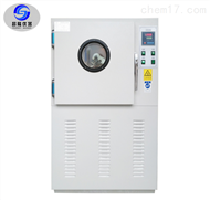 401-A热空气老化试验箱