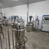 二手双联微生物发酵罐