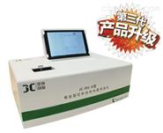 JC-OIL-6型红外分光测油仪