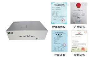 JC-OIL-8专业自营现货型红外分光测油仪