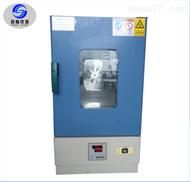 CL--9101鼓风干燥箱