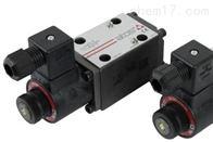 原装阿托斯PVPC-C-5073/1D液压柱塞泵