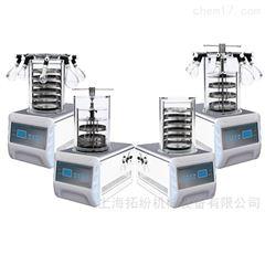 实验室用台式冻干机