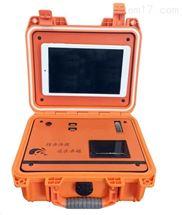 MHY-29701胶体金检测仪
