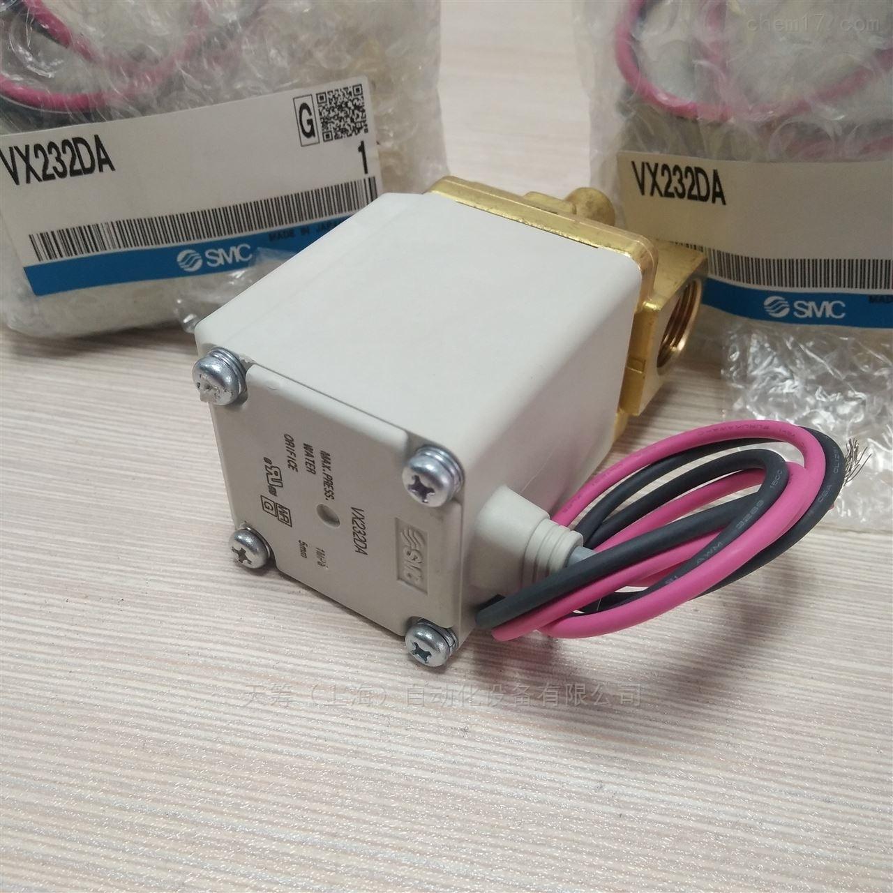 日本SMC进口电磁阀VX232DA直动式2通阀