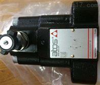 原装阿托斯泵PVL-210/150系列