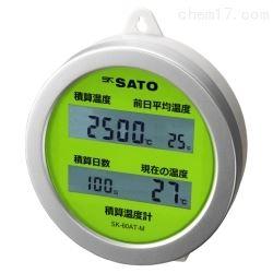 日本佐藤sksato集成温度计SK-60 AT-M