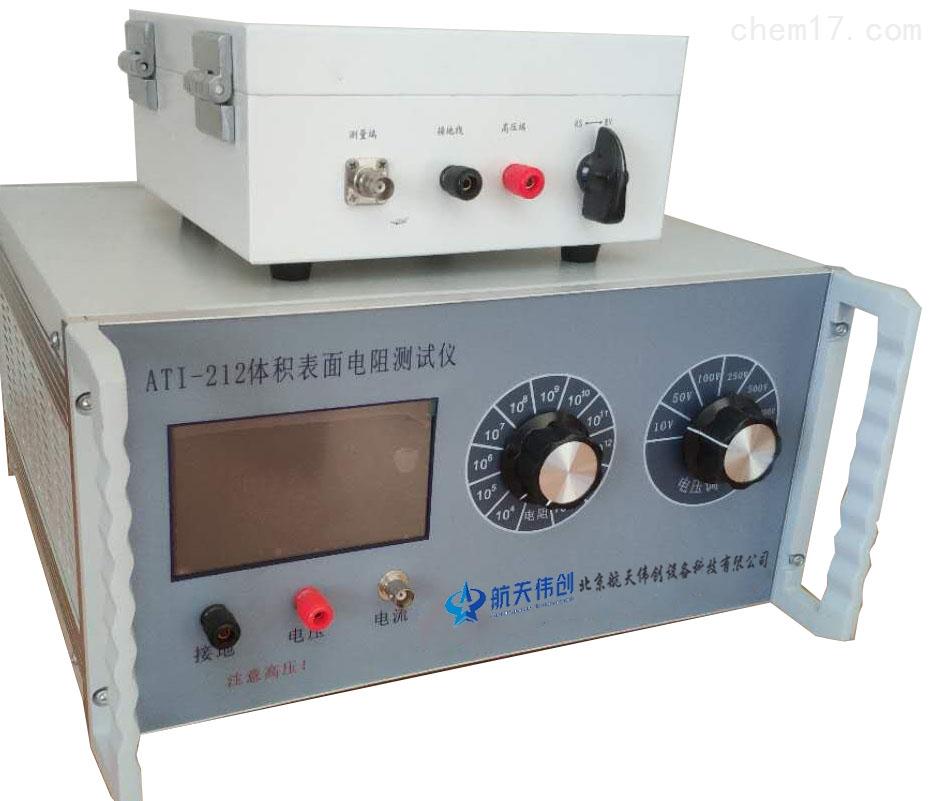 GBT1410-2006触摸屏体积表面电阻率测试仪