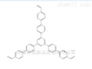 1,3,5-三(4'-醛基1,1'-联苯-4-基)苯